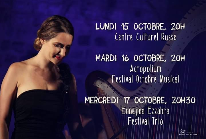 Hi Tunisia -- I'm back for three concerts next week  Come say hi!! 🇹🇳 . - Monday 15 October, 8pm at the Russian Cultural Center - Tuesday 16 October, 8pm at the Acropolium (festival Octobre Musical de Carthage) - Wednesday 17 October, 8:30pm at Ennejma Ezzahra's festival